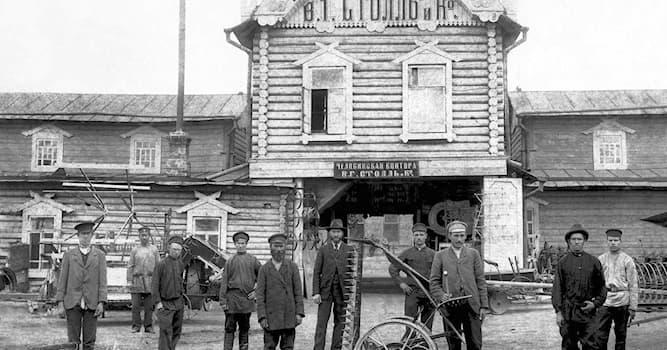 История Вопрос: Какой город называли Зауральский Чикаго?
