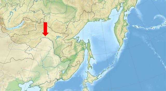 География Вопрос: В пределах каких государств расположен бассейн реки Амур?